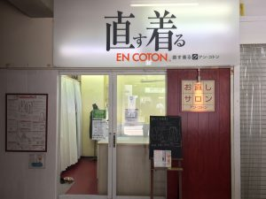学芸大学駅前店